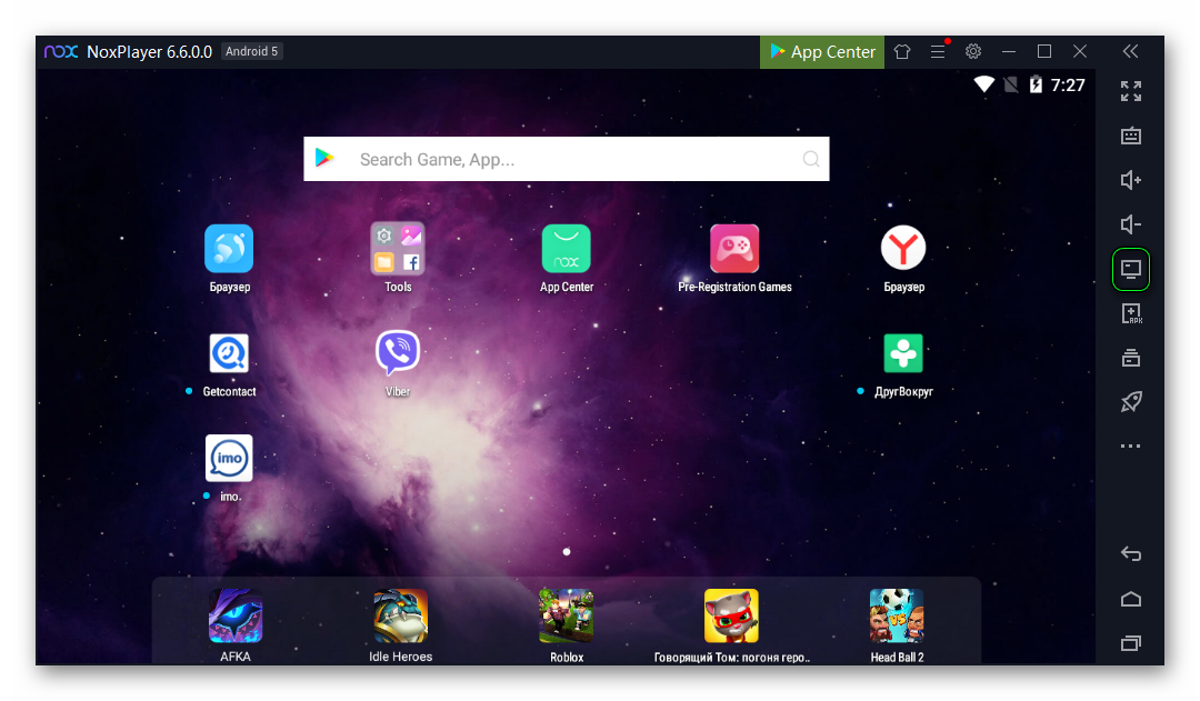 Запуск инструмента File Assist в Nox App Player