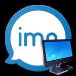 imo для компьютера