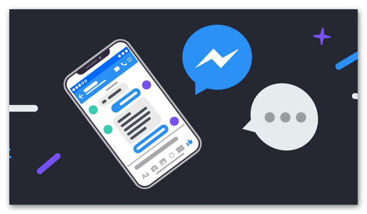 Картинка Facebook Messenger