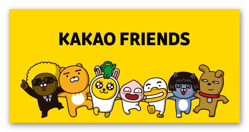 Картинка Kakao Friends
