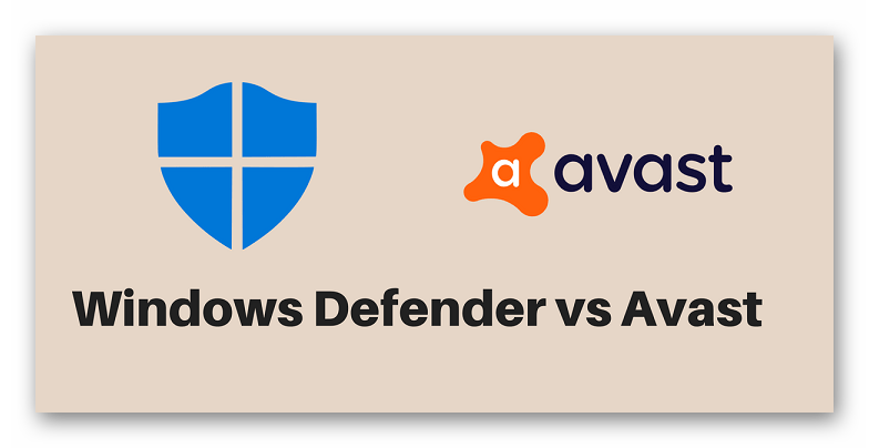 Картинка Сравнение Защитник Windows и Avast
