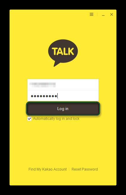 Вход в мессенджер KakaoTalk для Windows
