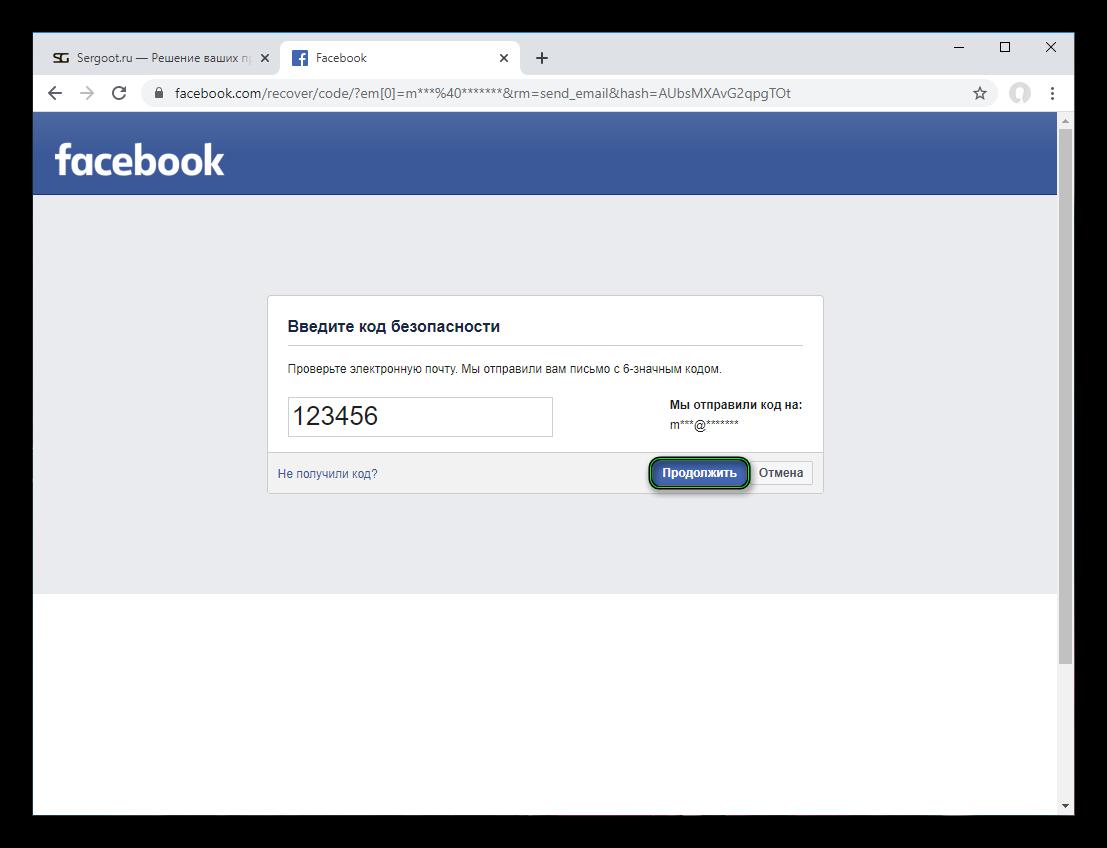 Восстановление аккаунта на сайте Facebook
