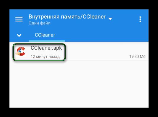 Запуск файла CCleaner.apk в файловом обозревателе Android