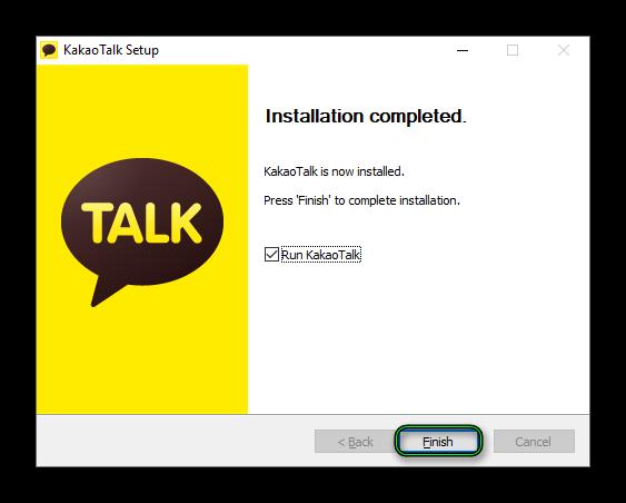 Завершение установки KakaoTalk для Windows