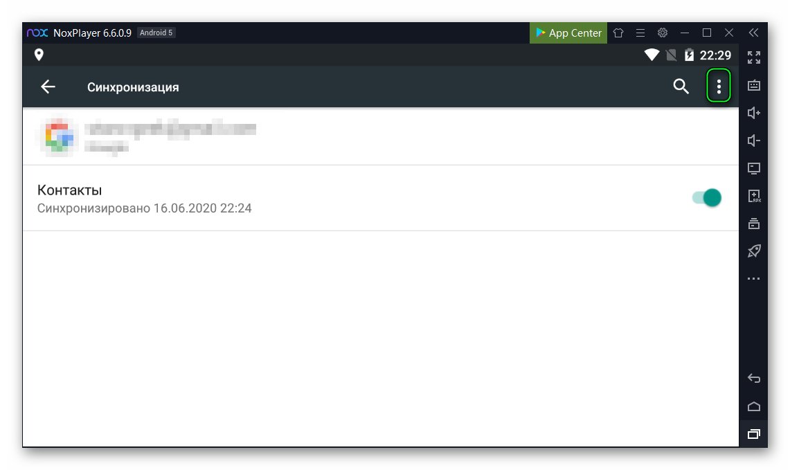 Иконка вызова меню на странице аккаунта в Nox App Player
