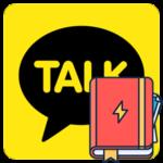 Как пользоваться Kakao Talk
