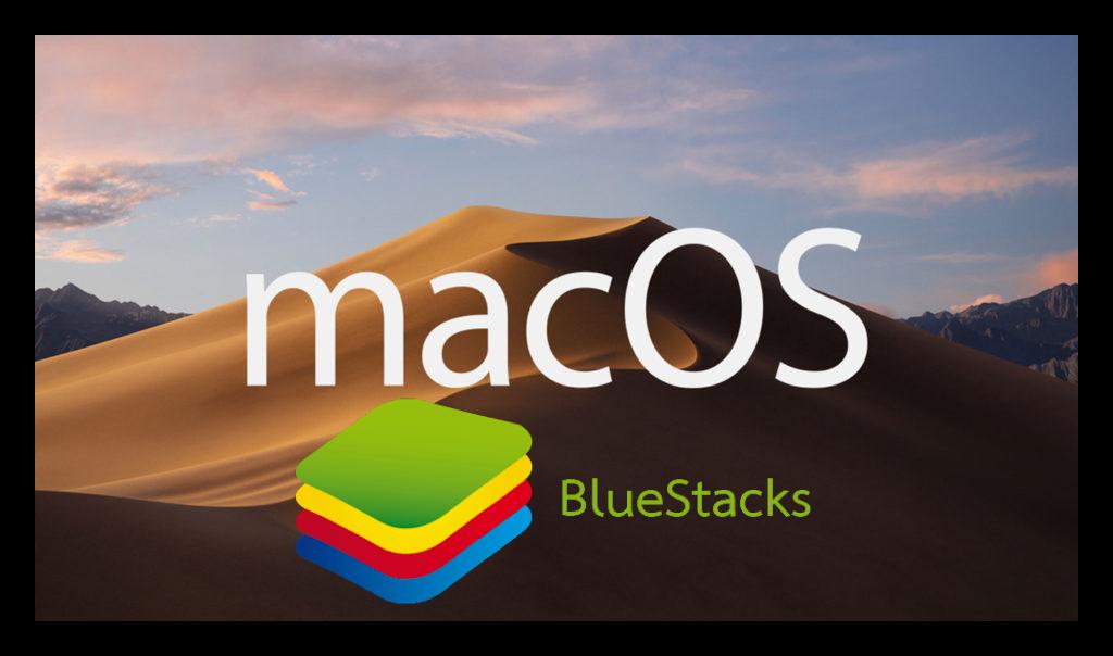 Картинка BlueStacks для Mac