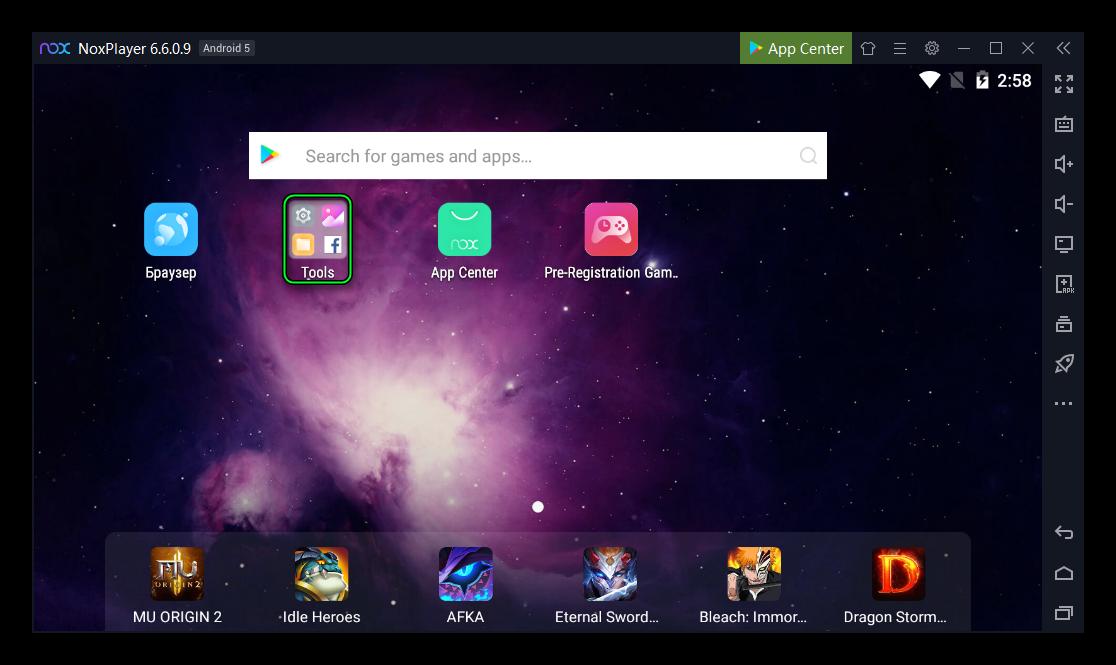 Каталог Tools на рабочем столе Nox App Player для Windows 7 с официального сайта