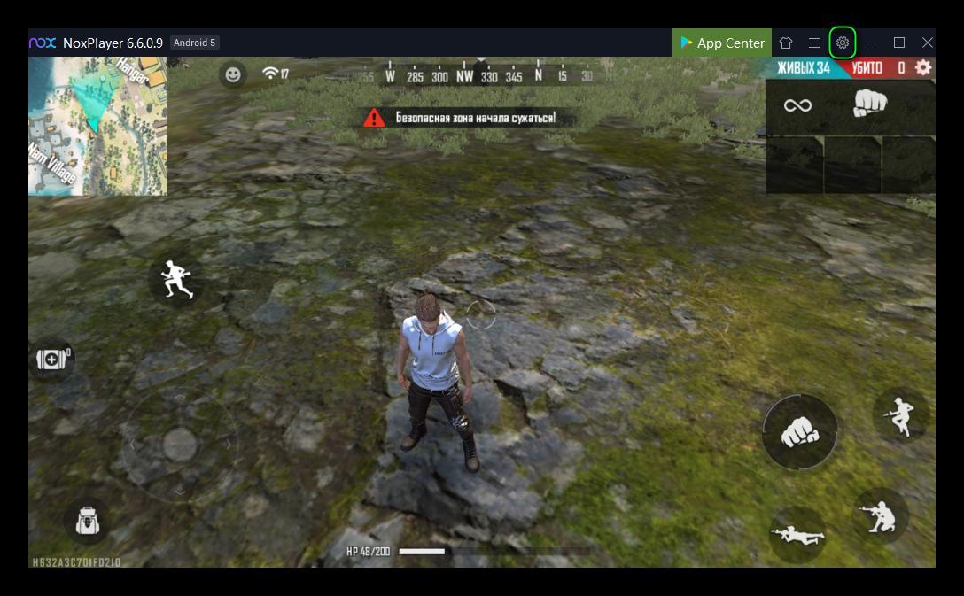 Переход в настройки эмулятора Nox App Player из игры Free Fire