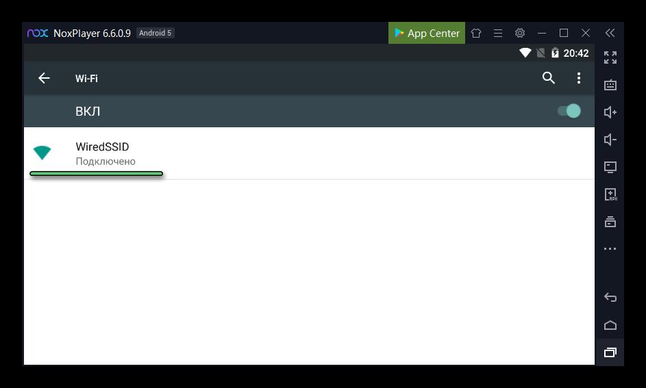Проверка Wi-Fi-подключения в настройках Nox App Player