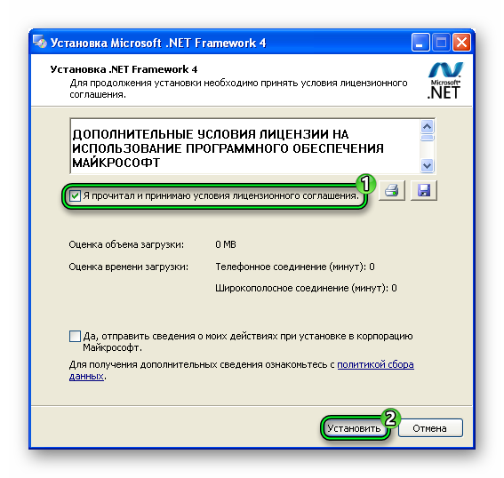 Установка Net Framework для Windows XP