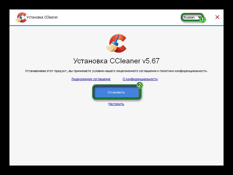 Установка утилиты CCleaner для Windows 10