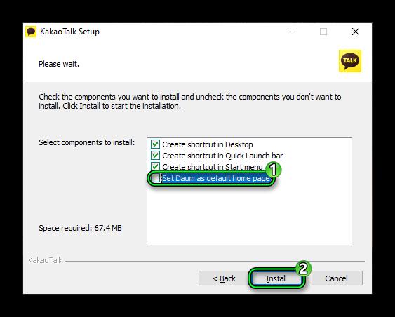 Запуск установки KakaoTalk для Windows