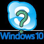 Что такое Предварительная версия Skype в Windows 10