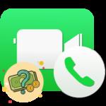 FaceTime платный или нет