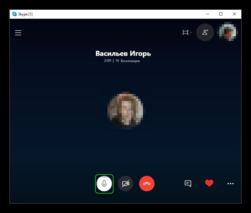 Иконка отключения микрофона в разговоре Skype на компьютере