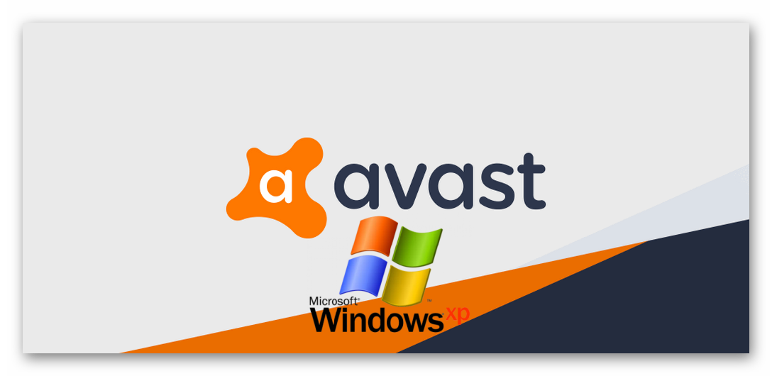 Картинка Avast для Windows XP