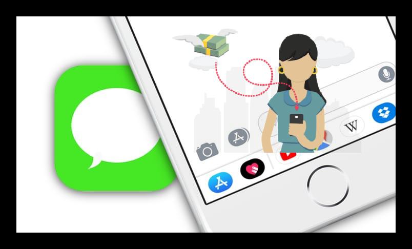 Картинка Как отправить деньги через iMessage