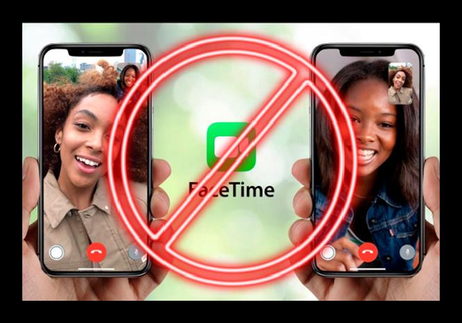 Картинка Как установить FaceTime на iPhone из ОАЭ