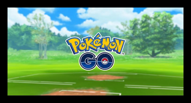 Картинка Pokemon Go