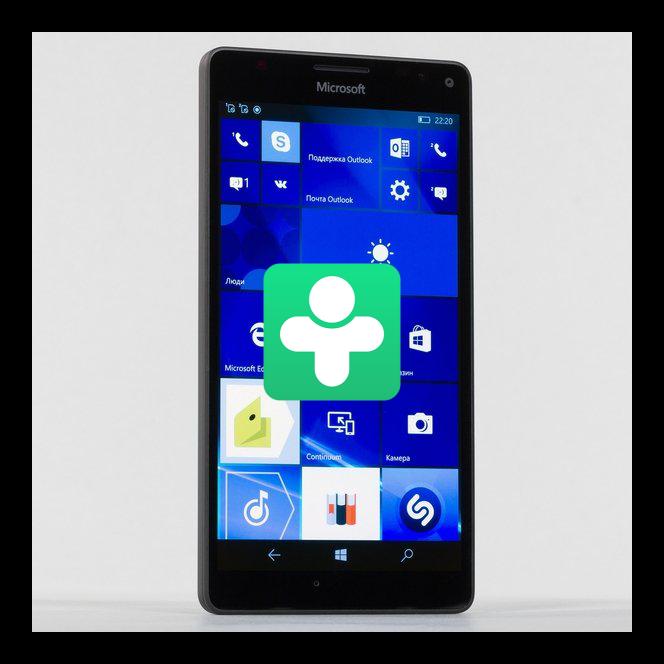 Картинка Приложение ДругВокруг для Windows Phone