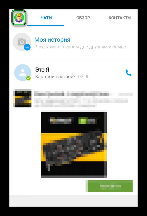 Миниатюра профиля на главном экране мессенджера imo