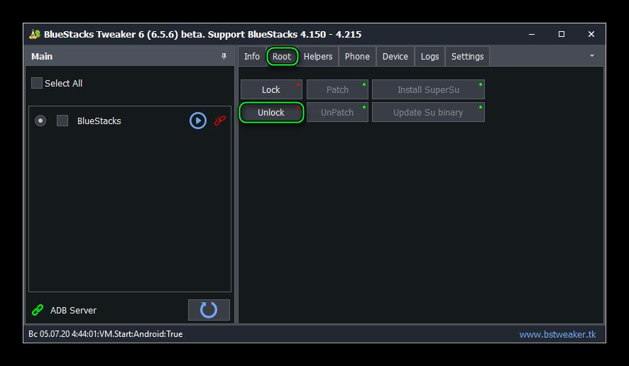 Опция Unlock в BSTweaker 6