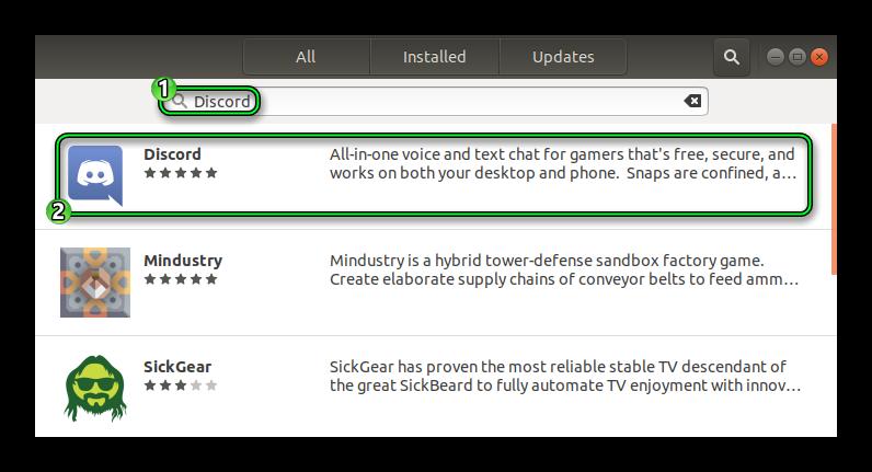 Переход к приложению Discord в магазине Ubuntu Software