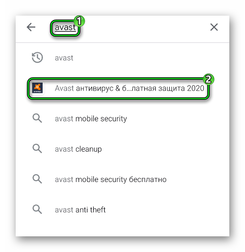 Поиск приложения Avast через магазин Google Play
