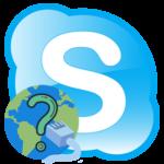 Сколько трафика расходует Скайп