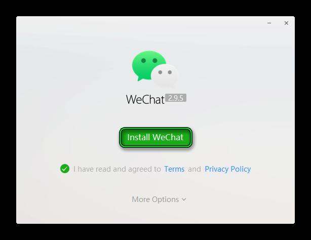 Установить WeChat для компьютера
