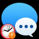 В iMessage неправильная хронология сообщений