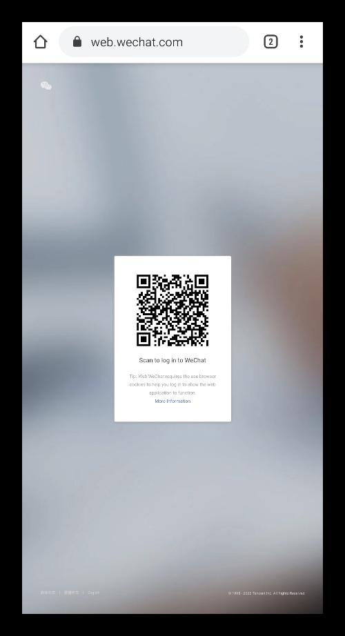 Вид веб-версии WeChat в браузере