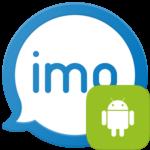 imo для Андроид