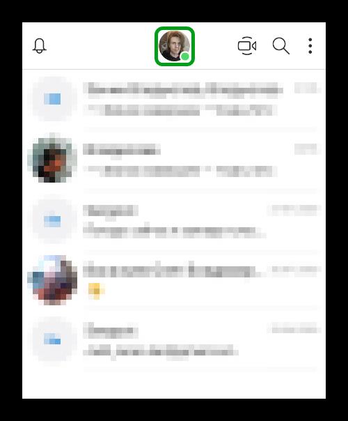 Иконка личной аватарки в мобильном приложении Skype