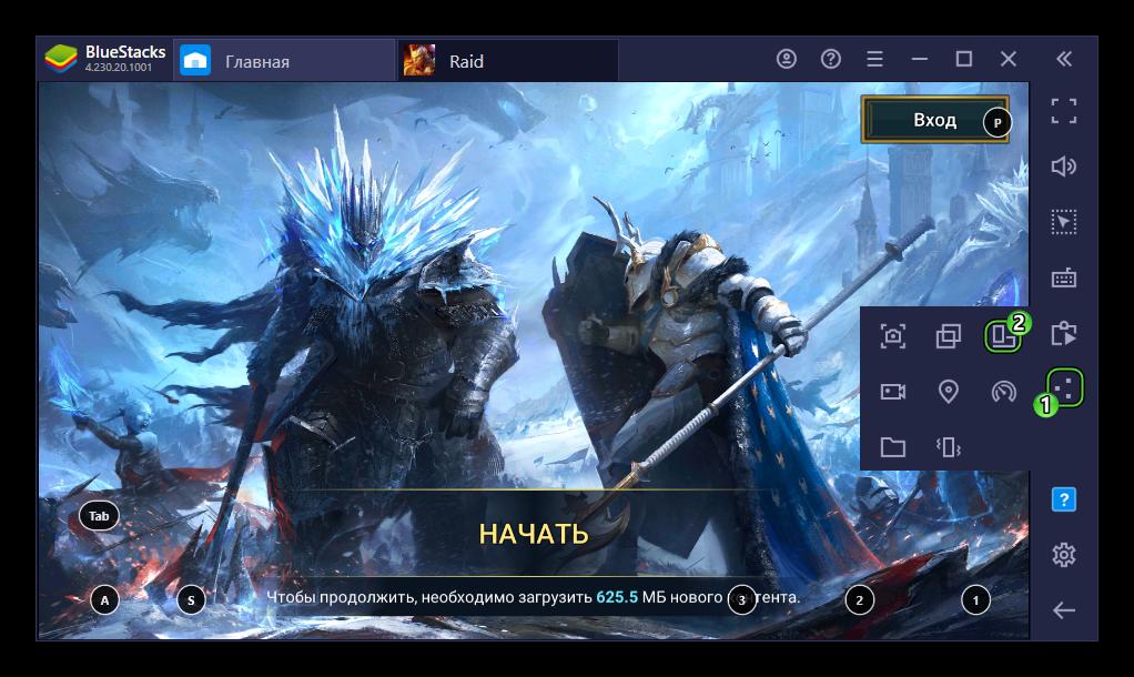 Иконка для смены ориентации в эмуляторе BlueStacks