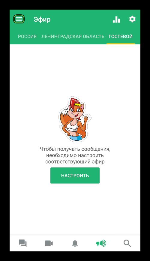 Иконка для вызова основного меню Друг Вокруг