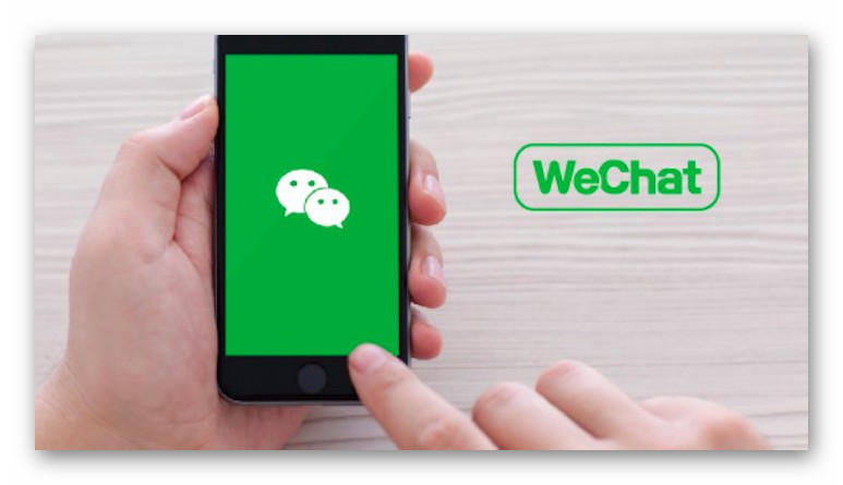 Картинка Мессенджер WeChat на телефоне