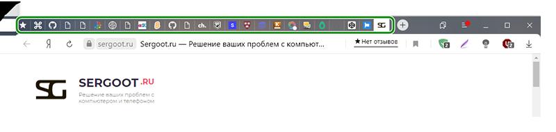 Много вкладок в Яндекс Браузере