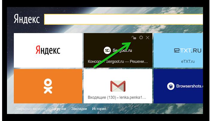 Настройки плитки на Табло визуальных закладок в Гугл Хроме