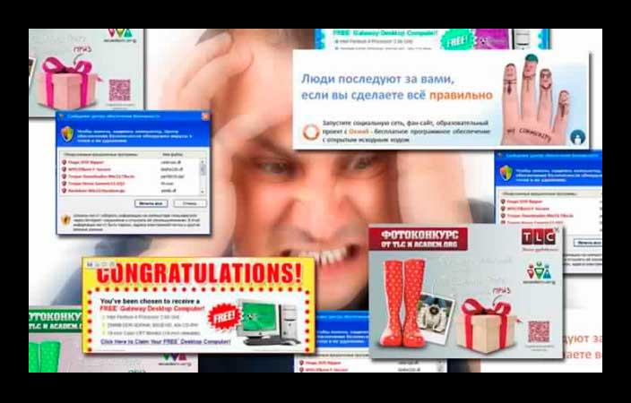Назойливая реклама на сайтах