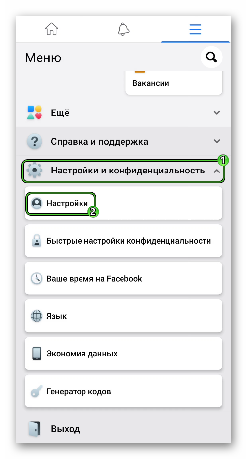 Переход в Настройки в мобильном приложении Facebook