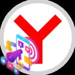 Как отключить рекламу в Яндекс.Браузере