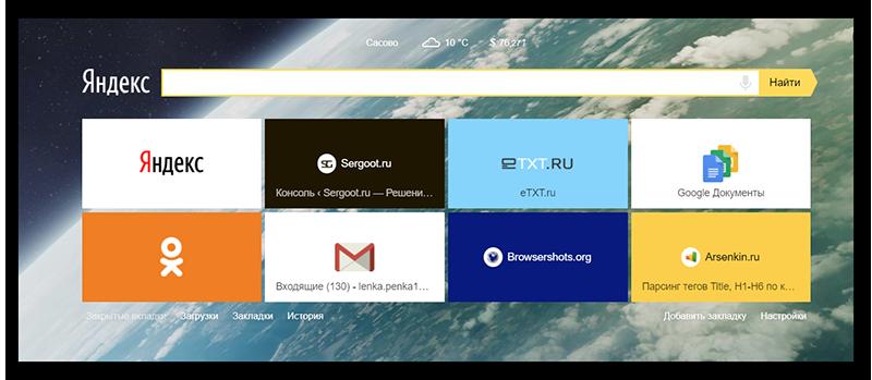 Табло Визуальных закладок в Гугл Хроме