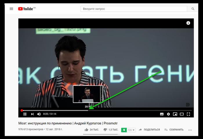 Буферизация видео на Ютубе в Яндекс браузере