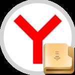 Как настроить папку Загрузки в Яндекс.Браузере