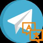 Как поменять язык в Телеграм