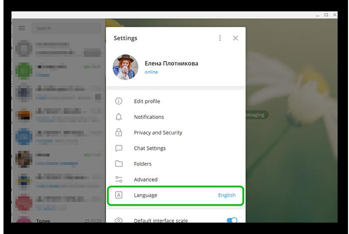 Как поменять язык в Телеграме на компьютере