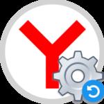 Как сбросить настройки браузера Яндекс